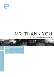 Mr. Thank You - Poster / Capa / Cartaz - Oficial 2