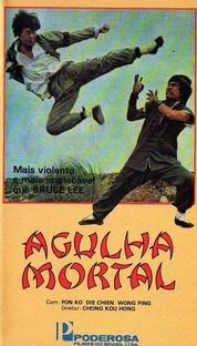 Agulha Mortal - Poster / Capa / Cartaz - Oficial 1