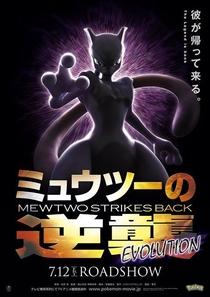 Pokémon: Mewtwo Contra-Ataca - Evolução - Poster / Capa / Cartaz - Oficial 2