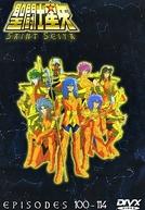 Os Cavaleiros do Zodíaco (Saga 3: Poseidon)