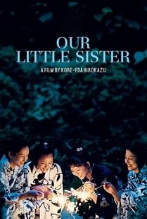 Nossa Irmã Mais Nova - Poster / Capa / Cartaz - Oficial 9