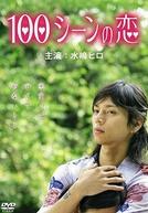 100 Scene no Koi (100 Scene no Koi)