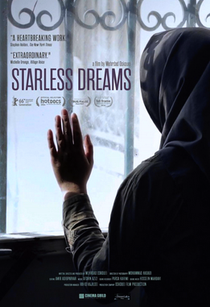 Starless Dreams - Poster / Capa / Cartaz - Oficial 1
