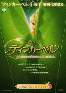 Tinker Bell: Uma Aventura no Mundo das Fadas - Poster / Capa / Cartaz - Oficial 4
