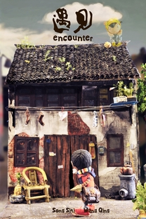 Encounter - Poster / Capa / Cartaz - Oficial 1