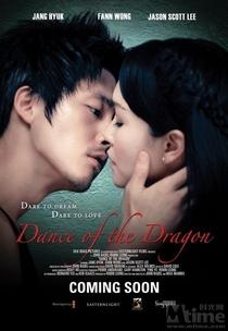 Dance of the Dragon - Poster / Capa / Cartaz - Oficial 2