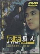 Missing Man (Do si lip yan)