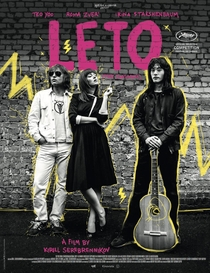 Verão - Poster / Capa / Cartaz - Oficial 2