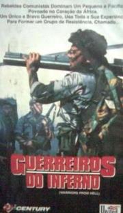 Guerreiros do Inferno - Poster / Capa / Cartaz - Oficial 1