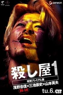 Ichi - O Assassino - Poster / Capa / Cartaz - Oficial 10