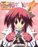 Moekan The Animation - OVA (Moekko Company the Animation)