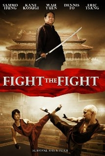 Fight the Fight - Poster / Capa / Cartaz - Oficial 1