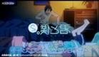 Kimi to Boku 2 Trailer