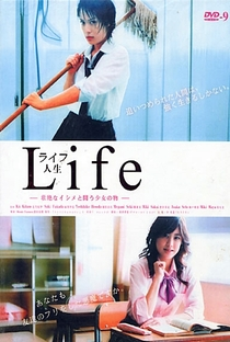 LIFE - Poster / Capa / Cartaz - Oficial 1