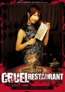 Cruel Restaurant  - Poster / Capa / Cartaz - Oficial 1