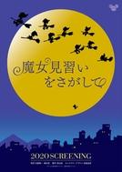 Searching for Witch Apprentices (Majo Minarai o Sagashite)