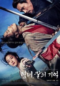 Memories of the Sword - Poster / Capa / Cartaz - Oficial 2