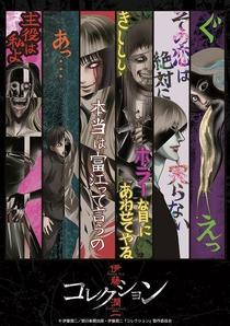 Junji Ito Collection - Poster / Capa / Cartaz - Oficial 1