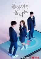 Love Alarm (1ª Temporada)