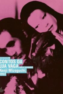 Contos da Lua Vaga - Poster / Capa / Cartaz - Oficial 6