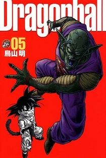 Dragon Ball (5ª Temporada) - Poster / Capa / Cartaz - Oficial 7