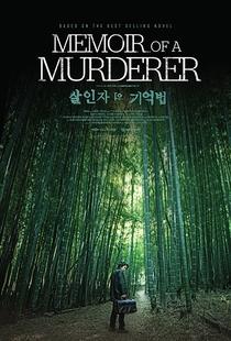 Memória de um Assassino - Poster / Capa / Cartaz - Oficial 1
