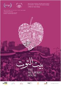 A Casa das Amoreiras - Poster / Capa / Cartaz - Oficial 1