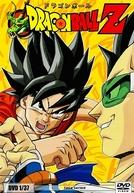 Dragon Ball Z (1ª Temporada) (ドラゴンボールZ シーズン1)