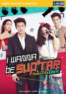 I Wanna be Superstar (Wannueng Jaa Pben Superstar / วันหนึ่งจะเป็นซุปตาร์ / I Wanna be Sup'Tar)