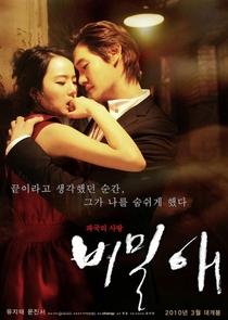 Secret Love - Poster / Capa / Cartaz - Oficial 2