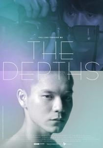 The Depths - Poster / Capa / Cartaz - Oficial 1