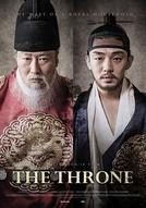 O Trono (Sado)