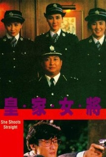 She Shoots Straight - Poster / Capa / Cartaz - Oficial 2