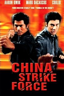 Fúria em Shanghai - Poster / Capa / Cartaz - Oficial 9