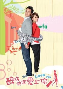 Love You - Poster / Capa / Cartaz - Oficial 2