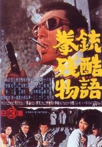 Cruel Gun Story - Poster / Capa / Cartaz - Oficial 1