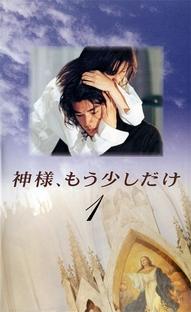 Kamisama Mou Sukoshi Dake - Poster / Capa / Cartaz - Oficial 1