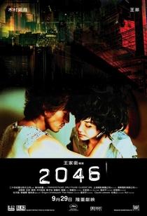 2046 - Os Segredos do Amor - Poster / Capa / Cartaz - Oficial 1