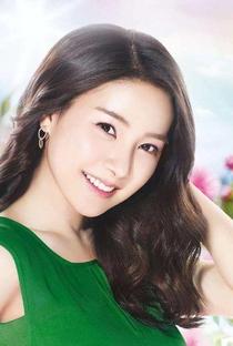 So-eun Kim - Poster / Capa / Cartaz - Oficial 4
