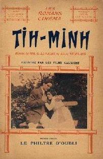 Tih Minh - Poster / Capa / Cartaz - Oficial 1