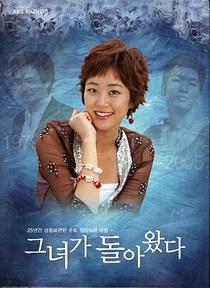 Ice Girl - Poster / Capa / Cartaz - Oficial 3