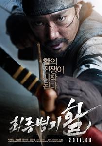Flecha: A Última Arma - Poster / Capa / Cartaz - Oficial 2