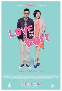 Love in the Buff - Poster / Capa / Cartaz - Oficial 6