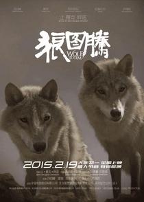 Espírito de Lobo - Poster / Capa / Cartaz - Oficial 12