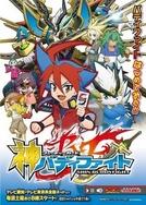 Future Card Shin Buddyfight (6ª Temporada) (Future Card Buddyfight Ace - Season 6)