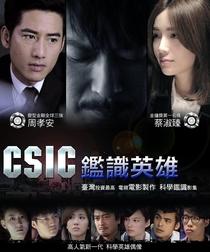 iHero (1ª Temporada) - Poster / Capa / Cartaz - Oficial 2