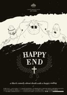 Happy End (Happy End)