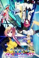 Musaigen no Phantom World (無彩限のファントム・ワールド)
