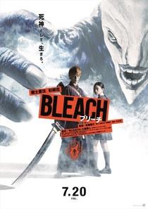 Bleach - Poster / Capa / Cartaz - Oficial 3