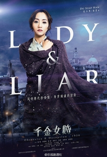 Lady and the liar - Poster / Capa / Cartaz - Oficial 4